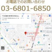 藤尾税理士事務所へのアクセス